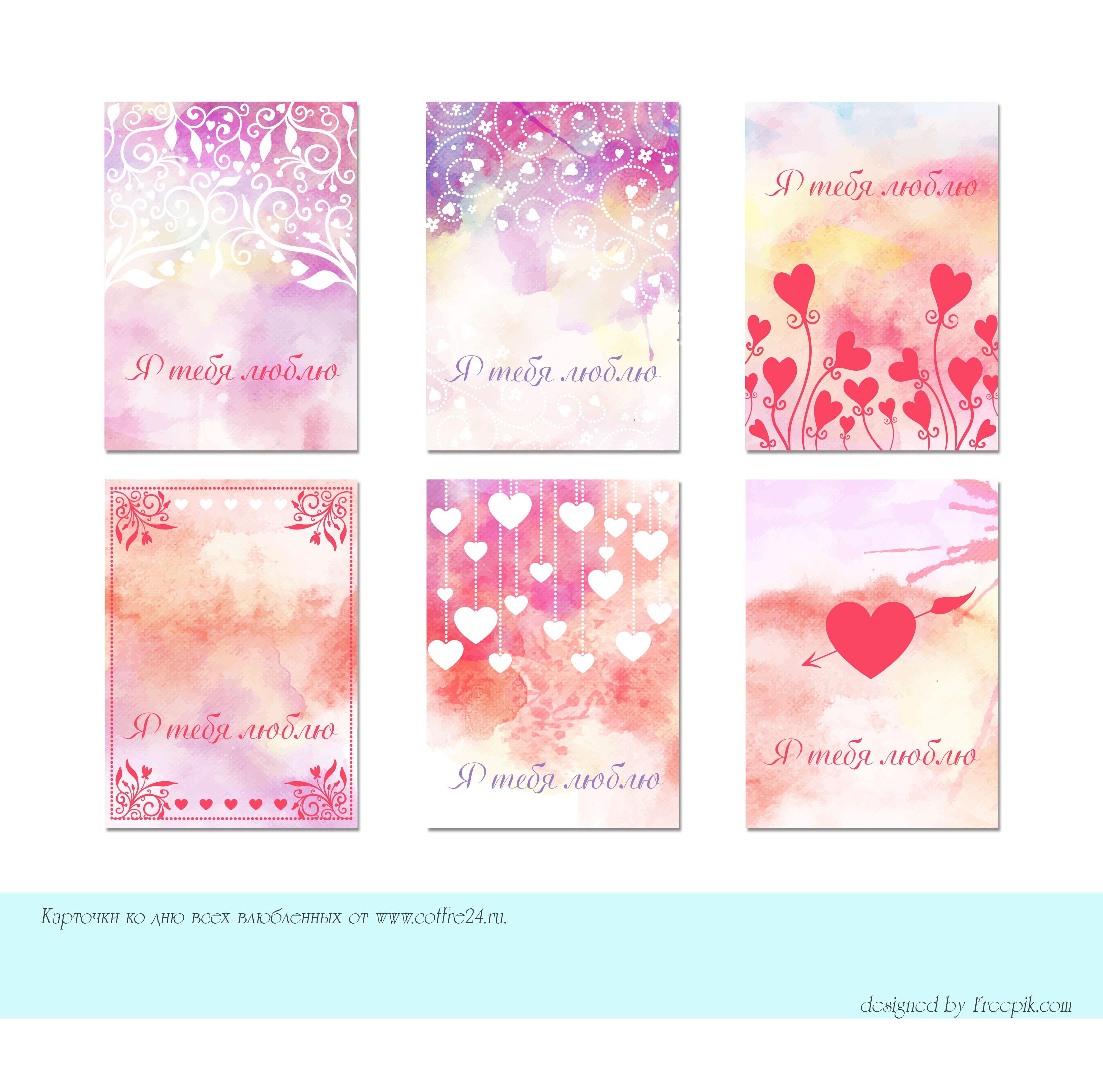 Фото картинки, открытка маме на день рождения распечатать цветное